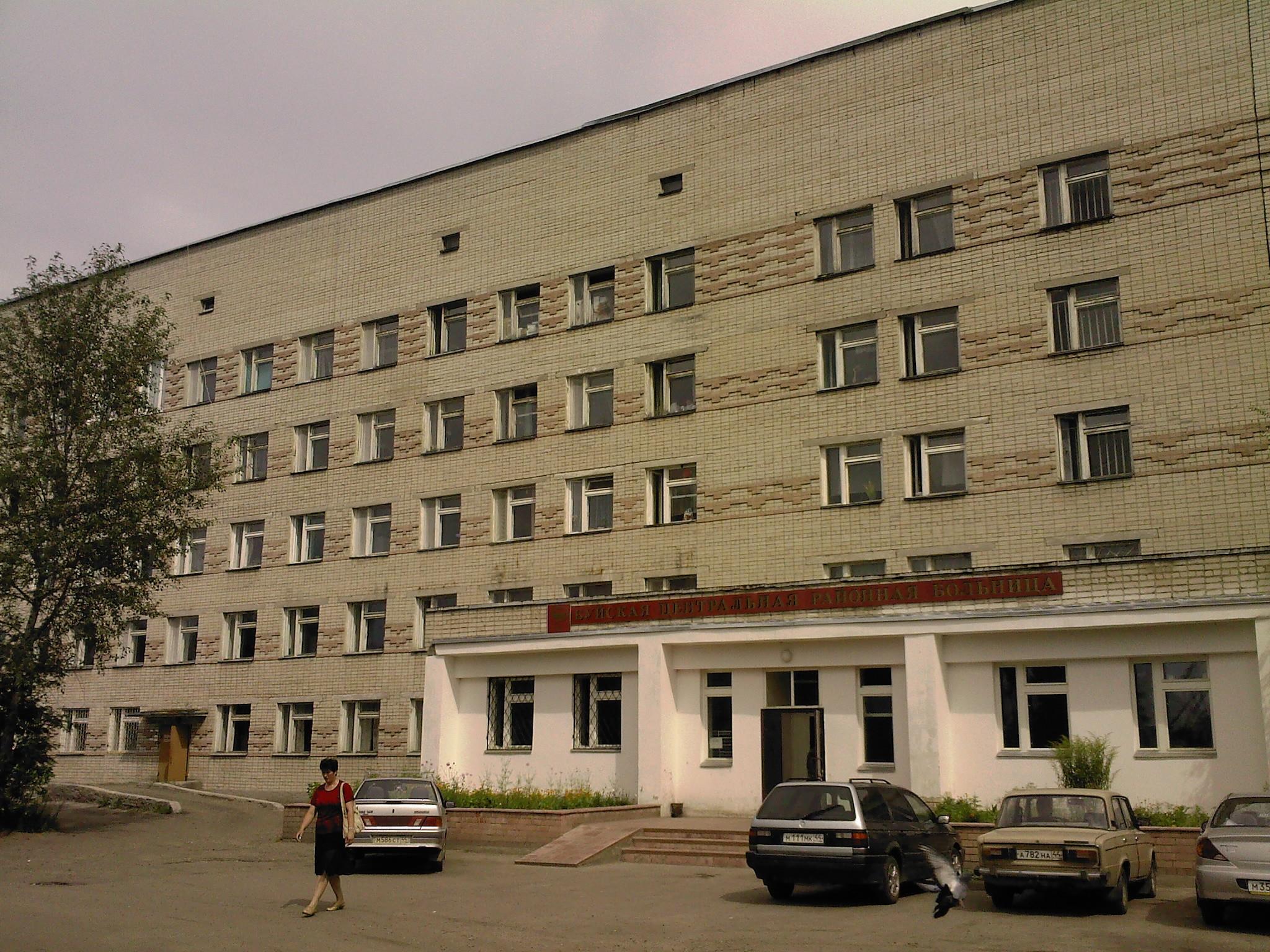 9 я городская больница днепропетровска